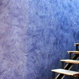Фактурные декоративные покрытия - Венецианская штукатурка, 0