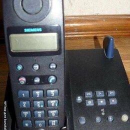 Радиотелефоны - Радиотелефон с автоответчиком Siemens Gigaset 3015, 0