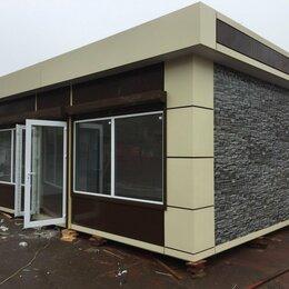 Архитектура, строительство и ремонт - Быстро монтируемые здания, 0