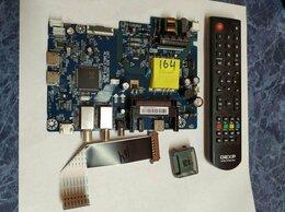 Телевизоры - Платы ТВ DEXP  F40D7300C , 0