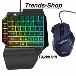 Комплекты клавиатур и мышей - Игровая клавиатура (кейпад) с мышкой Free Wolf K15, 0