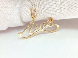 Кулоны и подвески - Золотая подвеска - имя Анна без камней, 585, 0