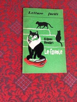 Литература на иностранных языках - Книги на итальянском языке , 0