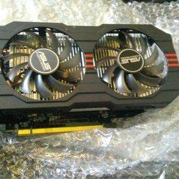 Видеокарты - Видеокарта ASUS nVidia GeForce GTX 750Ti, 0
