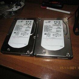 Внутренние жесткие диски - Жесткий диск  300 Гб= 2 шт , 0