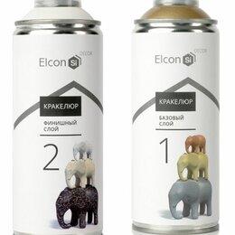 Косметика и гигиенические средства - Elcon Decor кракелюр слоновая кость по меди аэрозоли 520мл 2 шт, 0