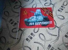 Флаги и гербы - Флаг 9 Мая, 0