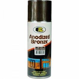 Аэрозольная краска - Краска BOSNY Античная бронза, 520мл, 300гр, аэрозольная, 0