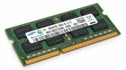 Модули памяти - Оперативная память DDR3 4GB 10600 1333Мгц, 0
