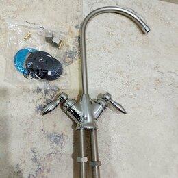 Фильтры для воды и комплектующие - Кран для фильтра двухвентильный, 0