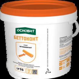 Строительные смеси и сыпучие материалы - Основит Бетоноконтакт LP55, 20 кг, 0