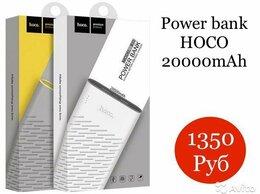 Универсальные внешние аккумуляторы - Внешний аккумулятор Hoco Power Bank 20000mAh, 0