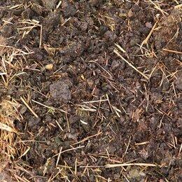 Удобрения - Навоз (коровий и конский), 0