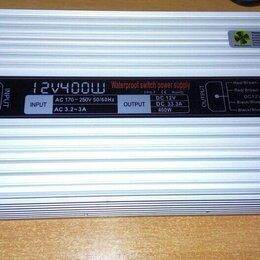 Аксессуары и запчасти для ноутбуков - Блок питания 400Вт 12В IP67, 0