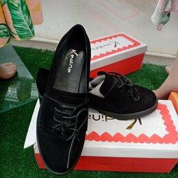 Туфли - Продам , 0