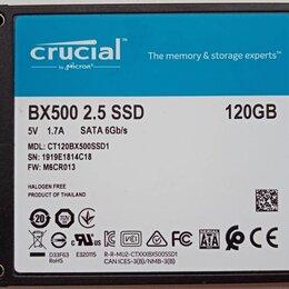 Внешние жесткие диски и SSD - Твердотельный накопитель Crucial ssd 120 GB б/у, 0