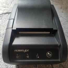 Принтеры чеков, этикеток, штрих-кодов - Чековый принтер Posiflex PP6900 кассовый, 0