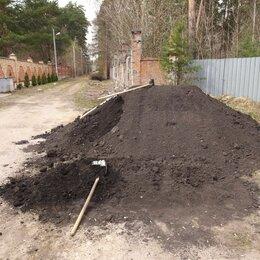 Бытовые услуги - выравнивание участка, земляные работы, подготовка под газон , 0