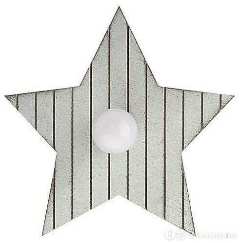 Накладной светильник Nowodvorski Toy-star 9376 по цене 5360₽ - Встраиваемые светильники, фото 0