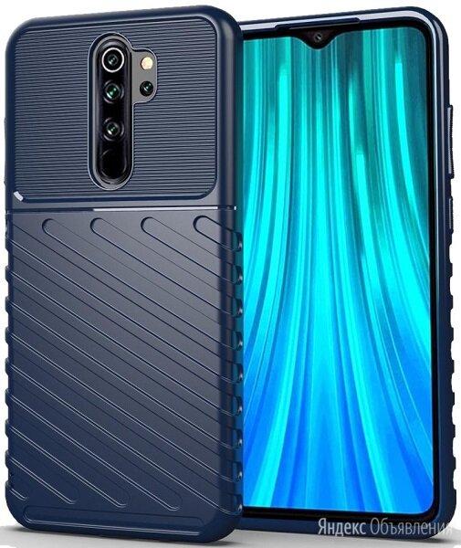 Чехол для Xiaomi Redmi Note 8 Pro цвет Blue (синий), серия Onyx от Caseport по цене 450₽ - Чехлы, фото 0