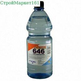 Растворители - Растворитель 646 0.5 л., 0