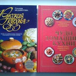 Дом, семья, досуг - Популярные книги по кулинарии, 0