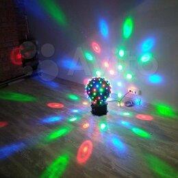 Световое и сценическое оборудование - Шар светящийся диско прибор, 0