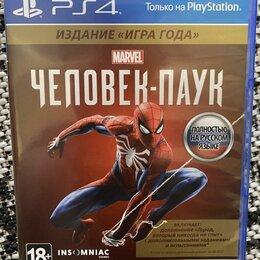 Игры для приставок и ПК - Игра на PS4 человек паук, 0