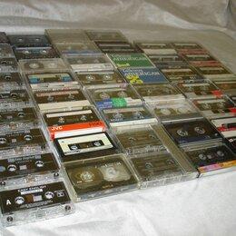 Музыкальные CD и аудиокассеты - Аудиокассеты 47 штук, 0