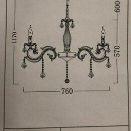 Люстры и потолочные светильники - Люстра подвесная потолочная новая, 0