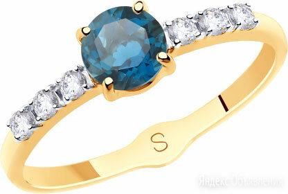Кольцо SOKOLOV 715547_s_17 по цене 5920₽ - Кольца и перстни, фото 0