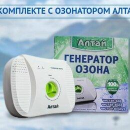 Очистители и увлажнители воздуха - Озонатор + ионизатор  АЛТАЙ  для воды и воздуха, от производителя с доставкой., 0