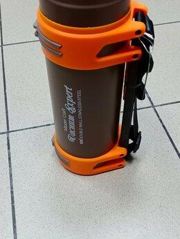 Термосы и термокружки - Термос Master Craft Vacuum Expert 1800 ml, 0
