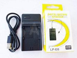 Аккумуляторы и зарядные устройства - Зарядное устройство на Canon LP-E6 USB, 0