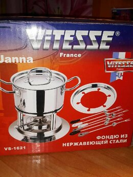 Наборы посуды для готовки - Фондюшница Vitesse Janna, 0