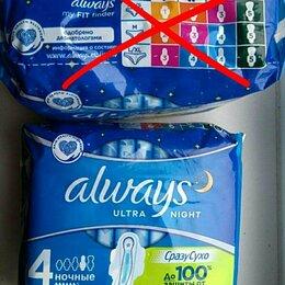 Прокладки и тампоны - Прокладки Always Ultra night, 0