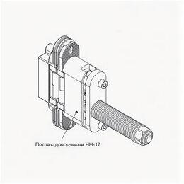 Петли дверные - Скрытые петли MORELLI HH-17 SC/9012662, 0