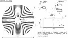 Грузоподъемное оборудование - Пружины к кабельным барабанам., 0