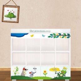 Хранение игрушек - Стеллаж детский с ящиками для игрушек и книжек, 0