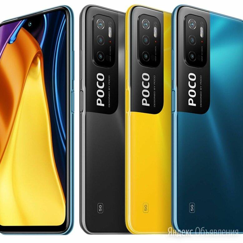 Xiaomi POCO M3 PRO, 6/128 GB, 5G, NFC, 90Гц, РСТ, Гарантия по цене 15990₽ - Мобильные телефоны, фото 0