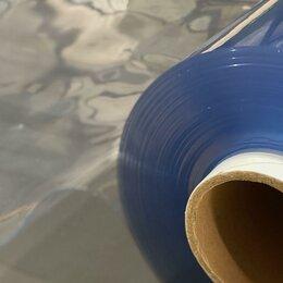 Укрывной материал и пленка - Пленка пвх прозрачная, 0