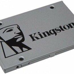 Внутренние жесткие диски - Накопитель SSD 240Gb Kingston A400, 0