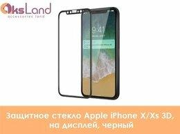 Защитные пленки и стекла - Защитное стекло Apple iPhone X/Xs 3D, на…, 0