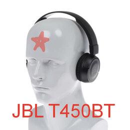 Наушники и Bluetooth-гарнитуры - JBL T450BT беспроводные наушники с микрофоном, 0