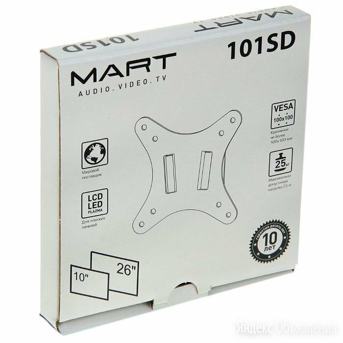 Mart 101 SD Кронштейн фиксированный по цене 400₽ - Кронштейны и стойки, фото 0