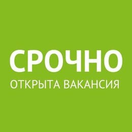 Электромонтажники - Требуются слаботочники в Санкт-Петербурге, 0