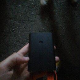 Зарядные устройства и адаптеры - power Bank xiaomi, 0