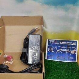 Аксессуары и запчасти для ноутбуков -  Оригинальное зарядное устройство для ноутбука Lenovo  20V 4,5A 7.9×5.5мм, 0