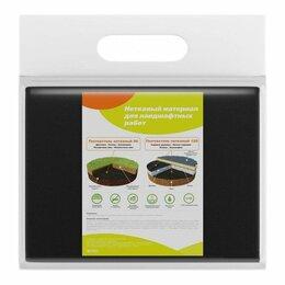 Укрывной материал и пленка - Агротекс укрывной материал ЛЕТО 71114, 0