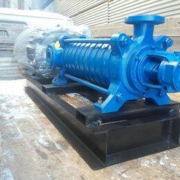 Промышленные насосы и фильтры - Насос ЦНС 105-490, 0